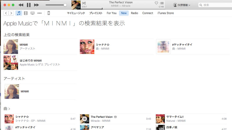 AppleMusic MINMI