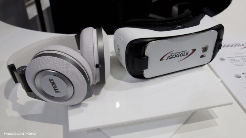 JTEKT VRヘッドマウントディスプレイ
