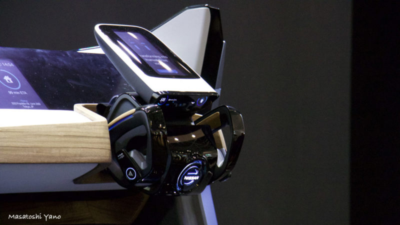 日産自動車 東京モーターショー2015