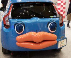 プチェコ 東京モーターショー2015