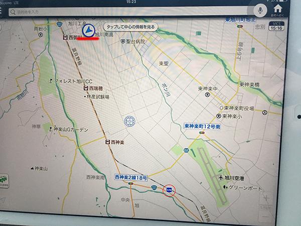 Yahoo car navigation system