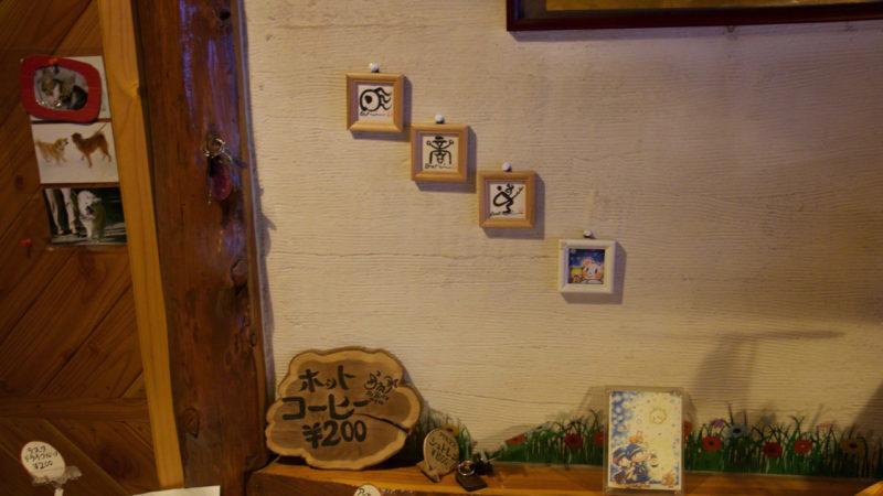 富良野にある石窯パン屋アイムの店内