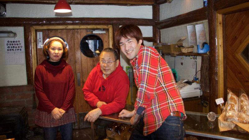 富良野にある石窯パン屋アイムの店主とご夫妻との3ショット