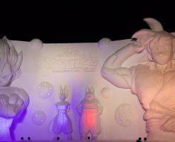 札幌雪まつり、ドラゴンボール超の雪像
