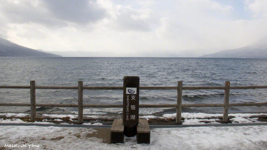 支笏湖、北海道最大の湖はドライブにもってこい!