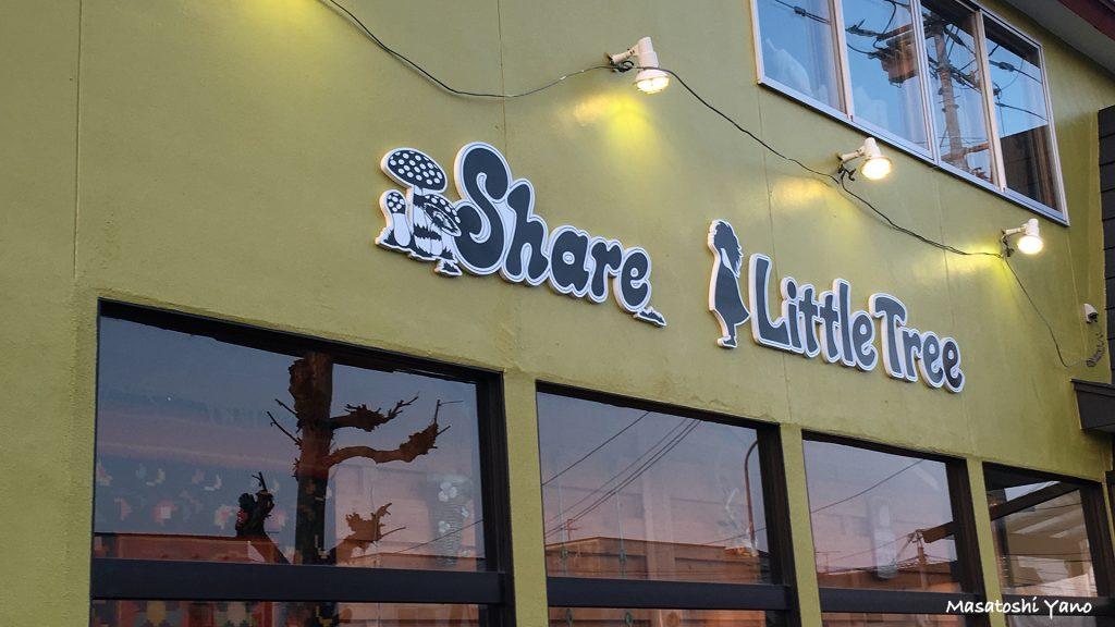 旭川の古着屋でヴィンテージ古着を楽しめるお店がリニューアルオープン
