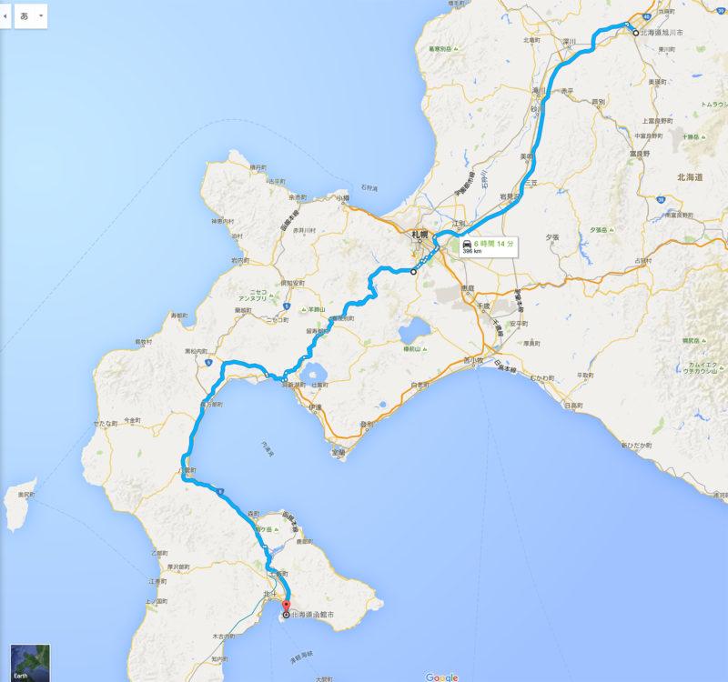 旭川から中山峠を経由して函館まで行くルート