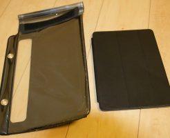 iPadAir2の防水ケース