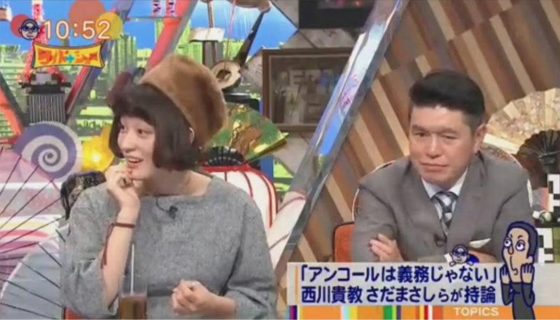 ワイドナショーに出演していた水曜日のカンパネラのコムアイさん
