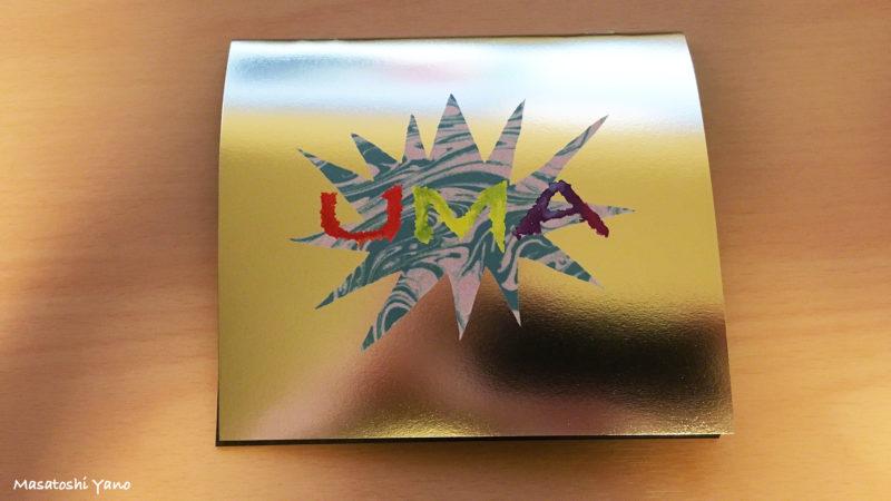 水曜日のカンパネラ UMAのアルバム