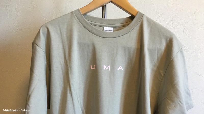 水曜日のカンパネラのアルバム「UMA」のTシャツ