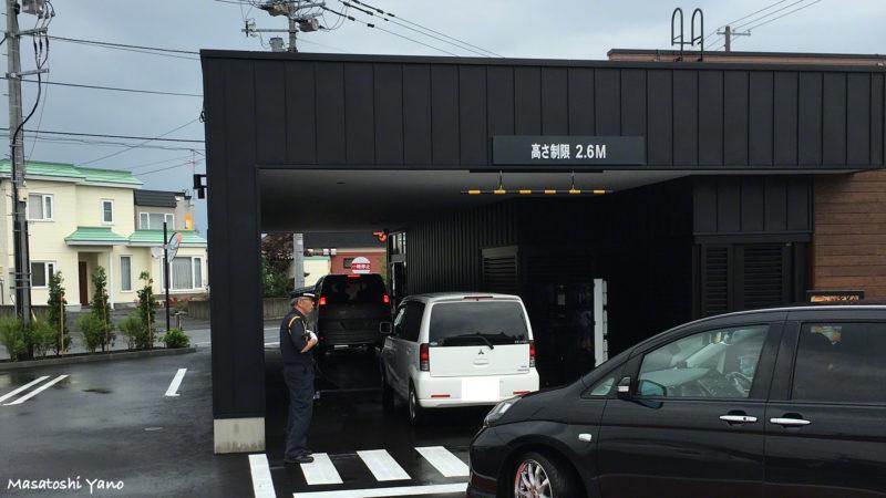 スターバックス旭川東光店のドライブスルー