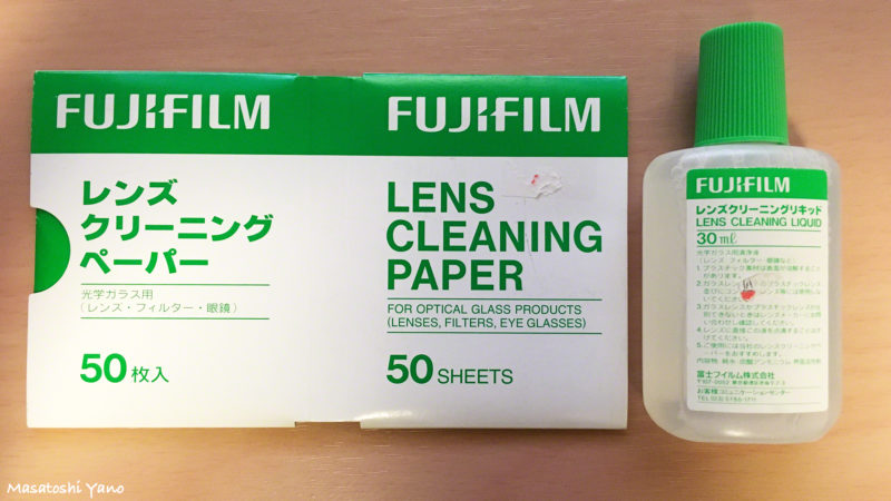 FUJIFILMのレンズクリーニングリキッドとレンズクリーニングペーパー