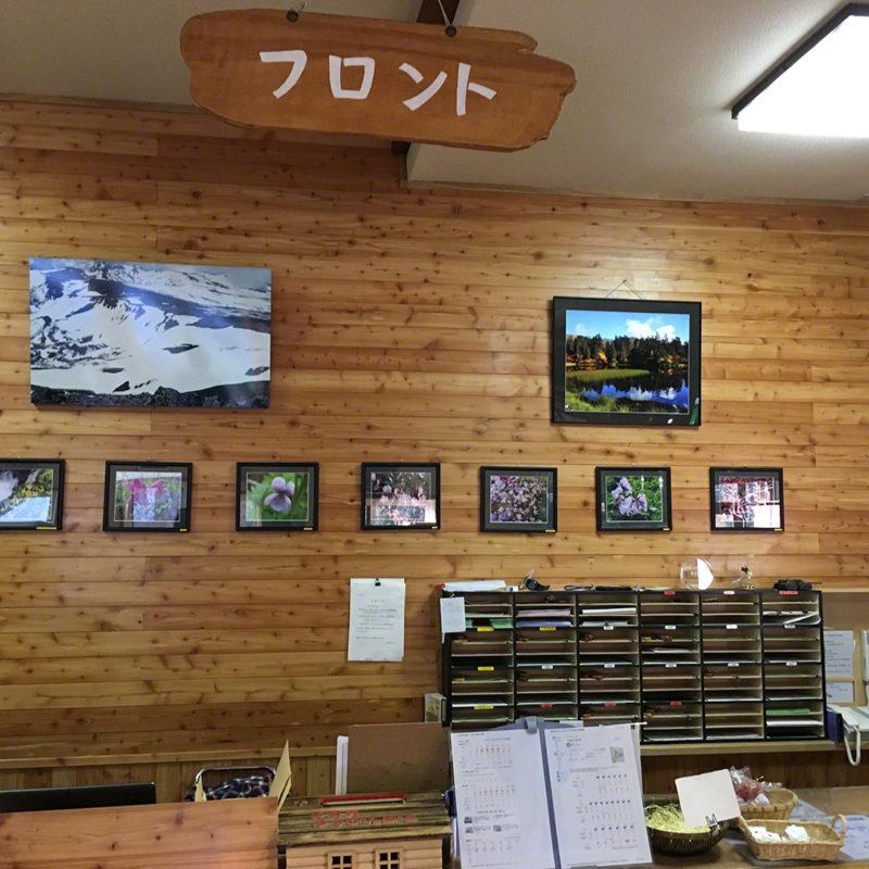 高原山荘の内装