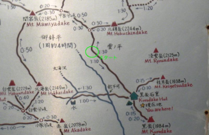 大雪山お鉢平のルートマップ