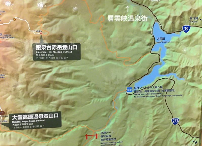 層雲峡ビジターセンターにある層雲峡周辺マップ