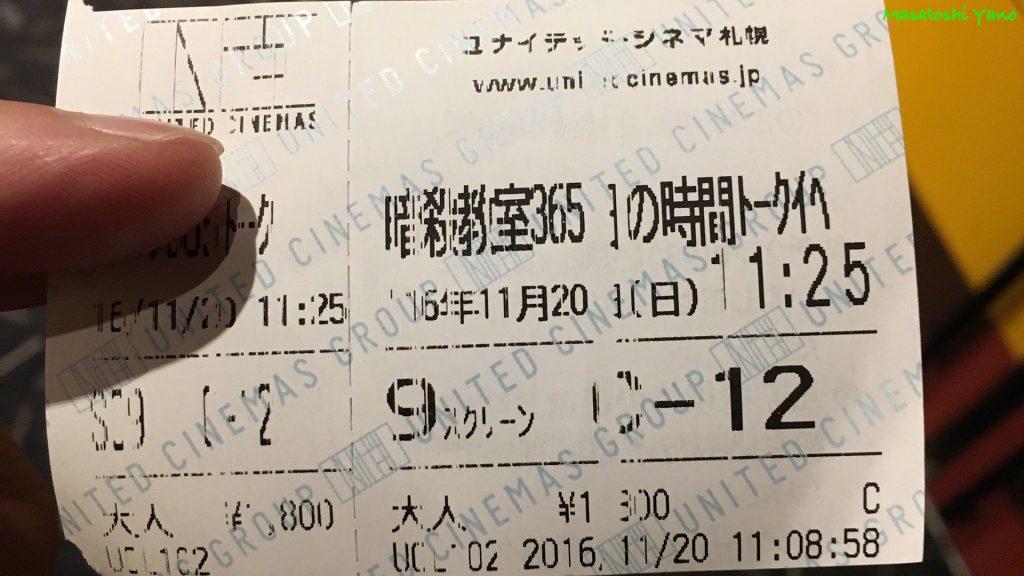 【感想】劇場版『暗殺教室』365日の時間はファンなら見るべき作品