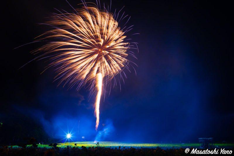 北竜町ひまわりまつり花火大会の大玉花火