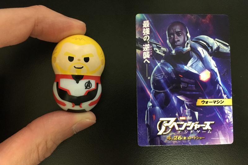 アベンジャーズエンドゲーム入場者プレゼント