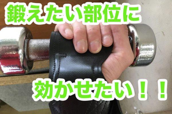 北海道の寒い冬をのりきる暖か〜い防寒具をゲット!
