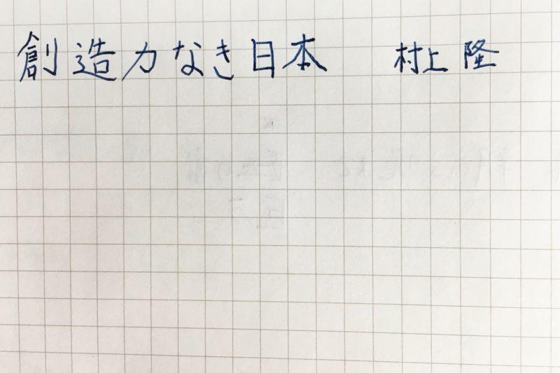 PARKER純正インクで試し書き