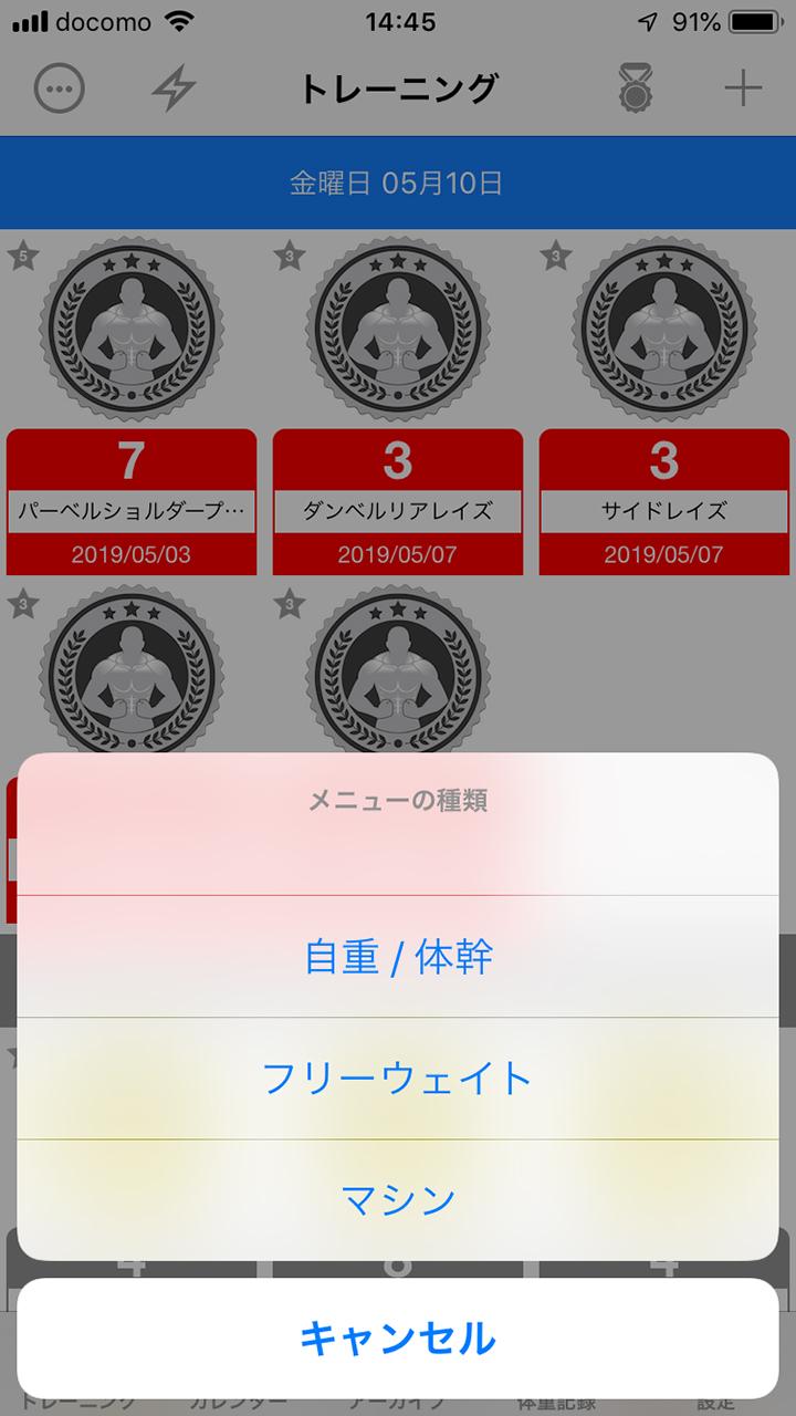 Tsukaikata2