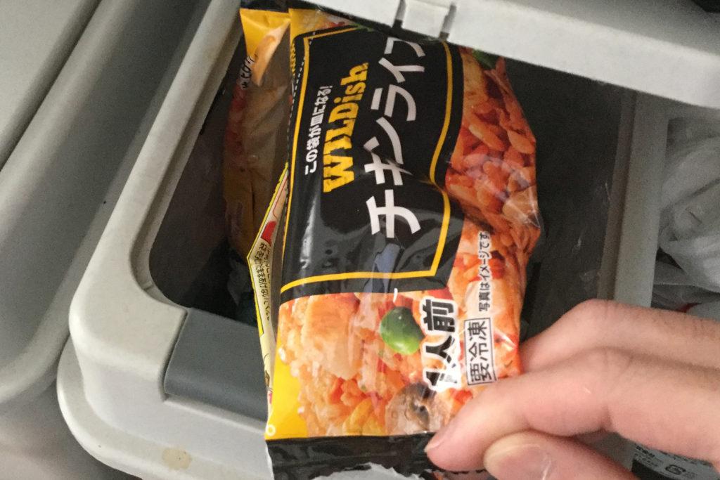 食べ終わったWILDishの袋は、そのままゴミ箱へ