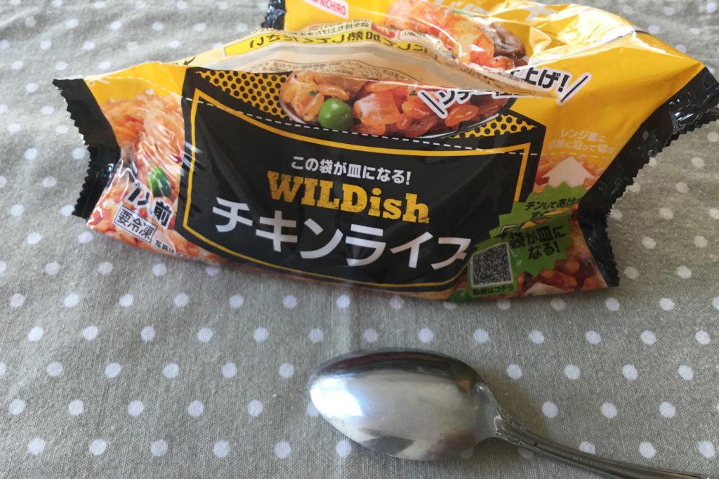 WILDish袋が自立する