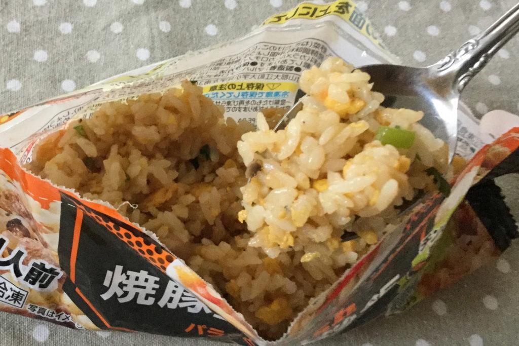 WILDish焼豚五目炒飯