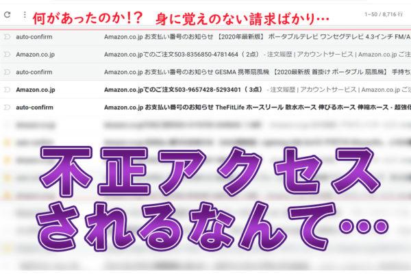 北海道の桜の名所〜函館五稜郭は旅のプランにハズせない!!