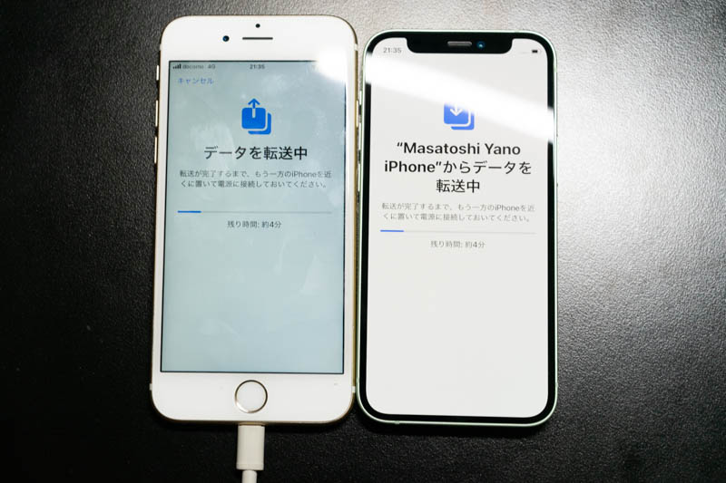 iPhone6sからiPhone12miniへのデータ移行